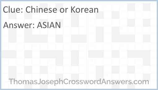 Chinese or Korean Answer