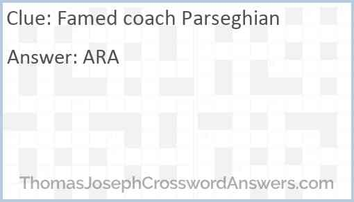 Famed coach Parseghian Answer