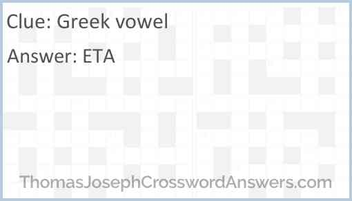 Greek vowel Answer