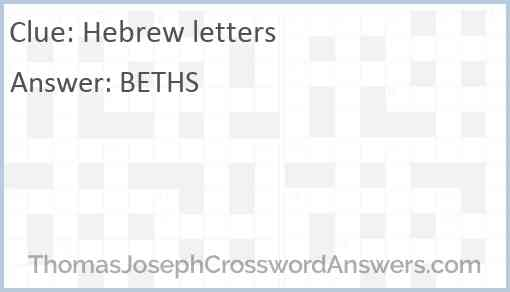 Hebrew letters Answer
