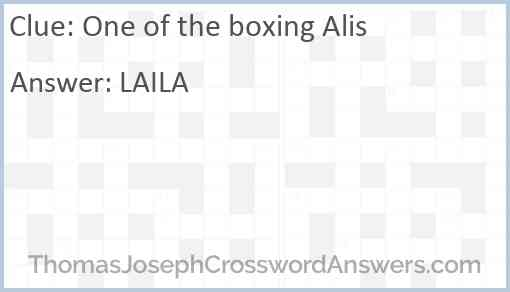 One of the boxing Alis Answer